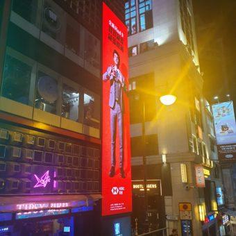 Digital Screen Advertising Hong Kong