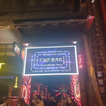 Night Club Advertising Hong Kong