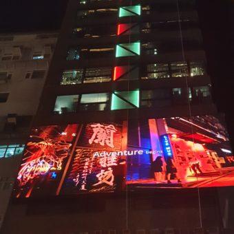 Building Advertsing Asia