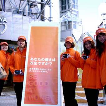 Hire Promotional Team Hong Kong